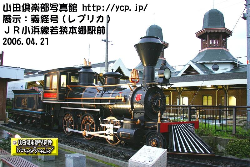 参宮橋駅(東京都渋谷区) 駅・路線図から地図を …