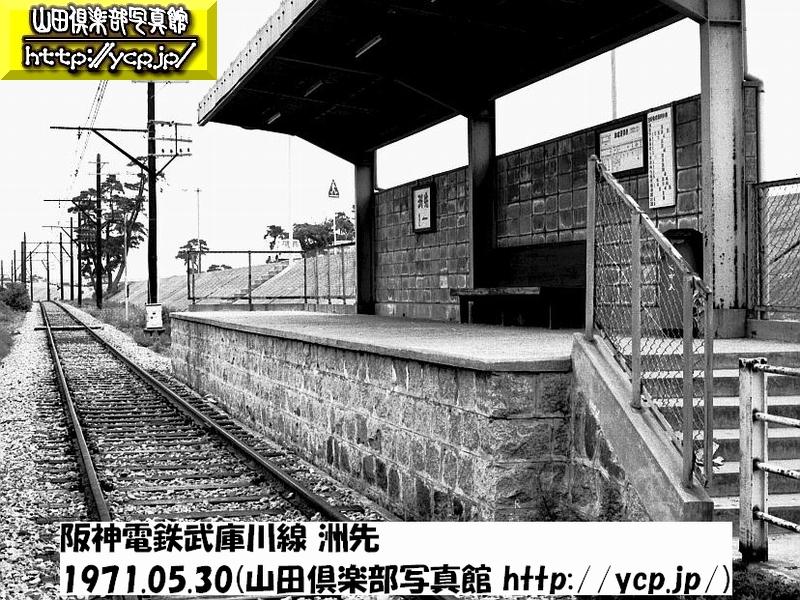 阪神電鉄武庫川線・国鉄専用線⑳ ...